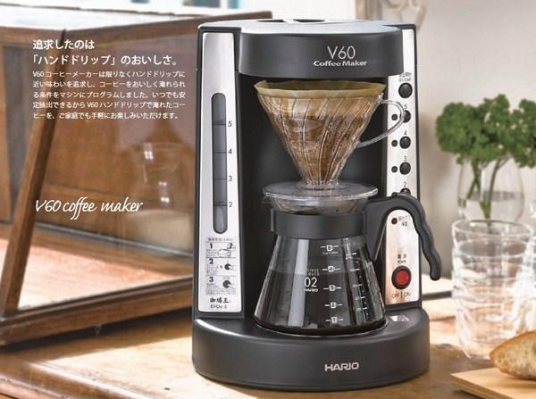 V60-Coffee-Maker-Copier