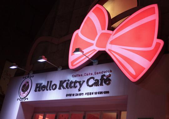 hello-kitty-cafe-korea-maxicoffee-1