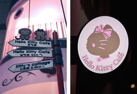 hello-kitty-cafe-korea-maxicoffee-2