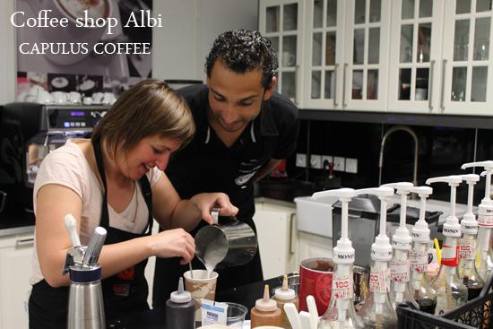 formation-coffeeshop-capulus-coffee-1