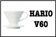 V60-hario-3