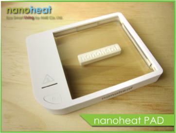 Photo Nanoheat