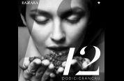 bazzara-coffee-top-12