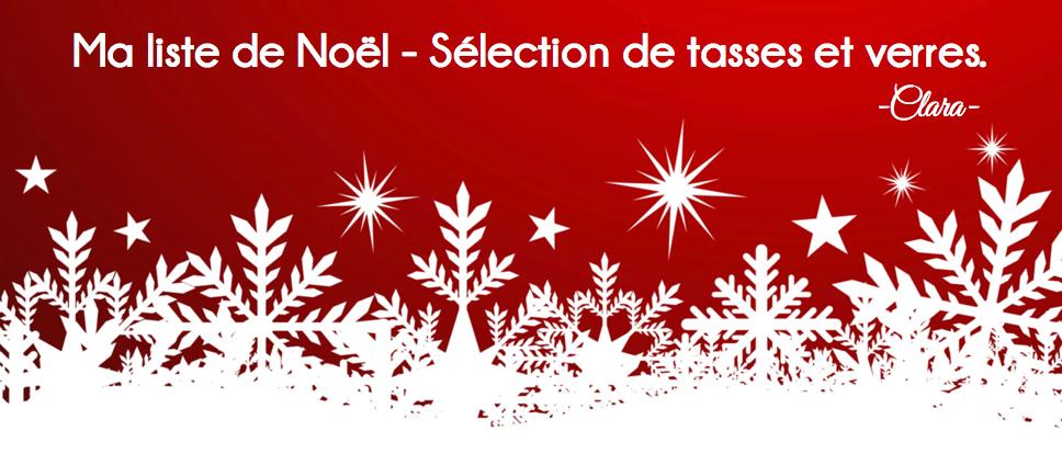 image-liste-de-noel-accueil-blog