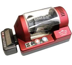 gene-cafe-rouge-torrefacteur-maison