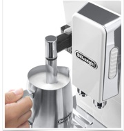 DeLonghi ELETTA Cappuccino Top ECAM 45.760.W