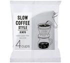 Filtre conique 4 tasses blanc Kinto SCS-04-CP-60 x 100
