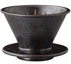 Dripper Kinto SCS-S01 conique noire 2 tasses
