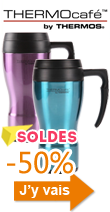 Thermocaf� by Thermos