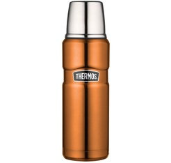 Bouteille isotherme King Cuivre 47 cl-Thermos