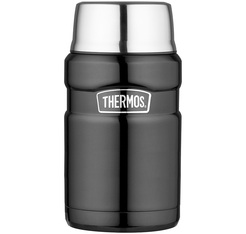 Lunch box Stainless King Gris 71cl - Thermos