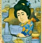 théière fonte japon oigen