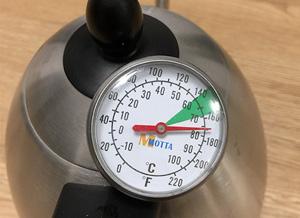 astuce de l'expert pour la température de la bouilloire